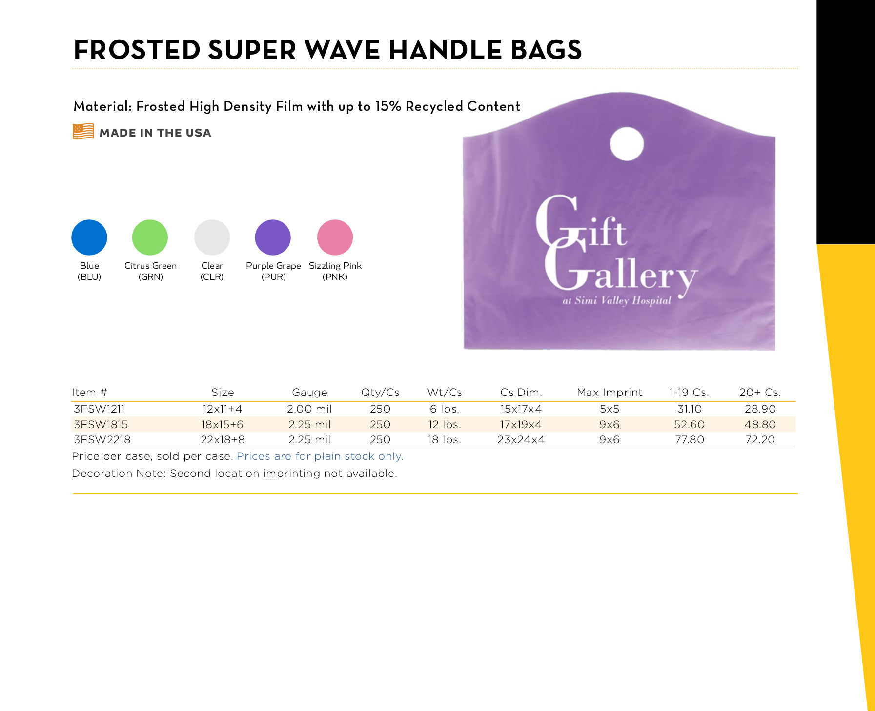 Frosted Super Wave Bags